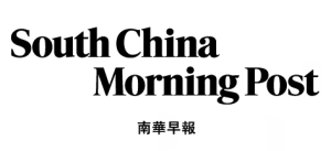 Sout China Morning Post, ogo